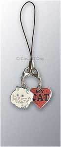 Heart My Cat White Fluffy Cat Cell Phone Dangle Charm or Purse Charm