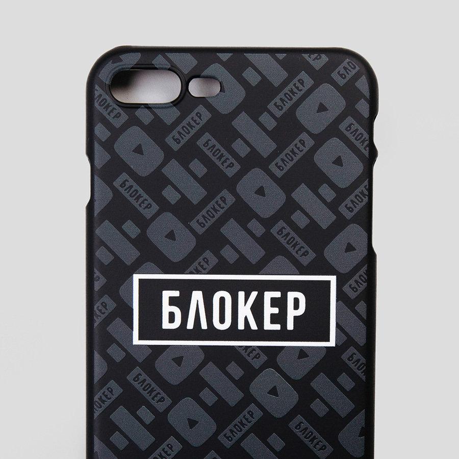 "Чехол для iPhone ""Блокер"""