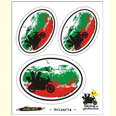 Σετ αυτοκόλλητα Βουλγαρία