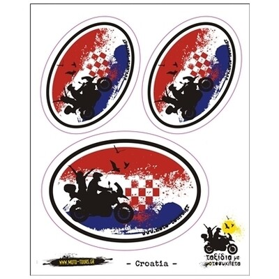 Σετ αυτοκόλλητα Κροατία