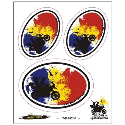 Σετ αυτοκόλλητα Ρουμανία