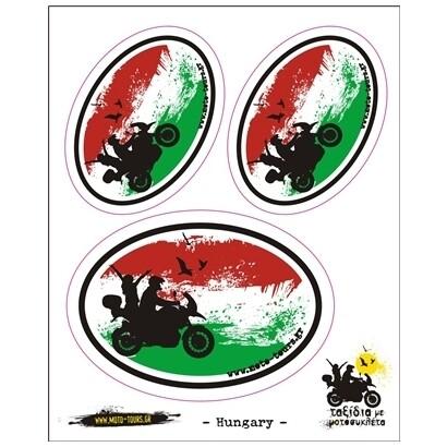 Σετ αυτοκόλλητα Ουγγαρία
