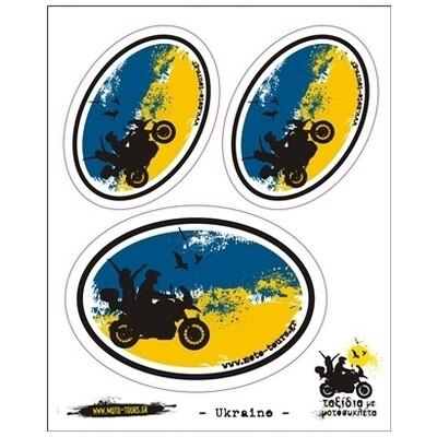 Σετ αυτοκόλλητα Ουκρανία