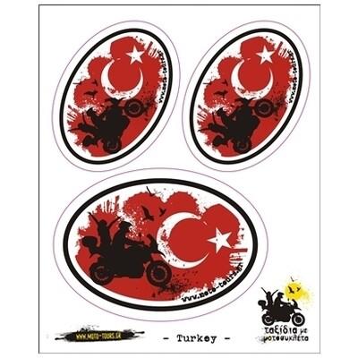 Σετ αυτοκόλλητα Τουρκία
