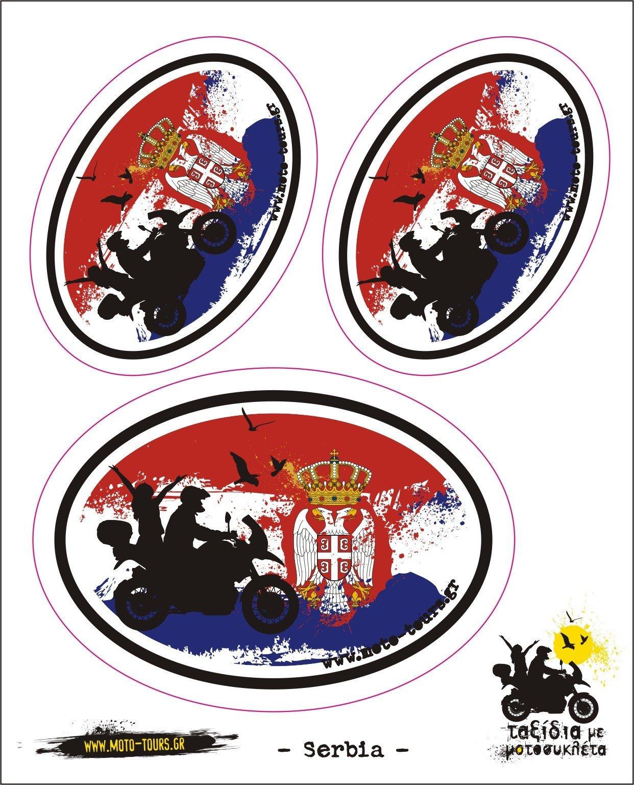 Σετ αυτοκόλλητα Σερβία ST-F13