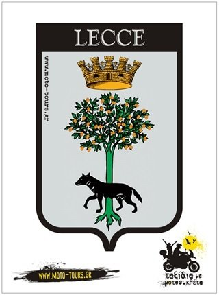 Αυτοκόλλητο Lecce (I)