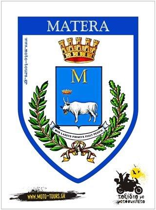 Αυτοκόλλητο Matera (I) ST-C64