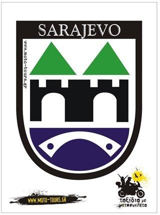 Αυτοκόλλητο Sarajevo (BIH) ST-C80