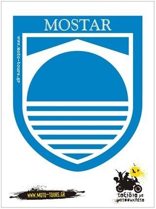 Αυτοκόλλητο Mostar (BIH) ST-C81