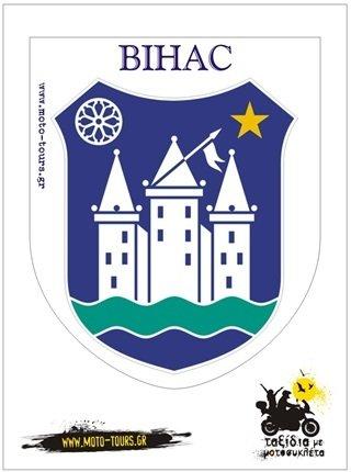 Αυτοκόλλητο Bihac (BIH) ST-C82