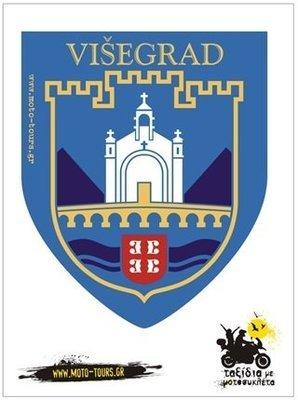 Αυτοκόλλητο Visegrad (BIH)