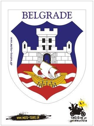 Αυτοκόλλητο Belgrade (SRB)