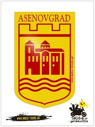 Αυτοκόλλητο Asenovgrad (BG)