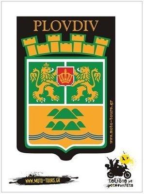 Αυτοκόλλητο Plovdiv ( BG)