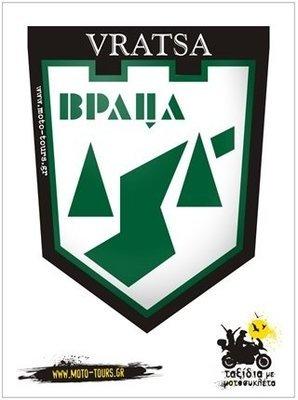 Αυτοκόλλητο Vratsa (BG)