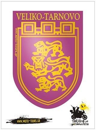 Αυτοκόλλητο Veliko Tarnovo (BG) ST-C01