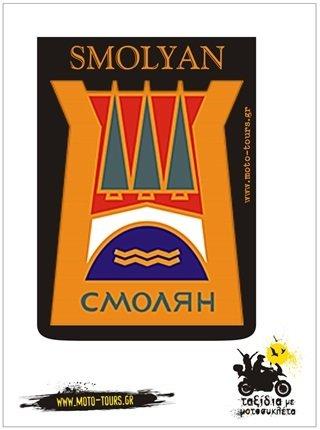 Αυτοκόλλητο Smolyan (BG) ST-C06