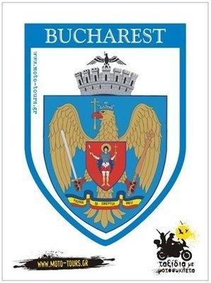 Αυτοκόλλητο Bucharest ( RO )