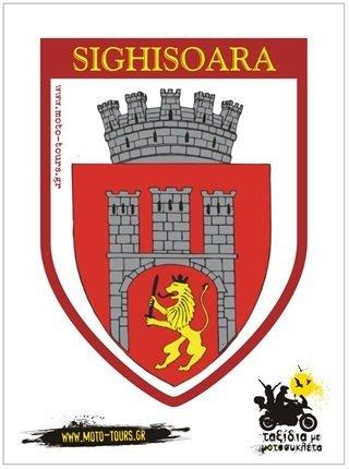 Αυτοκόλλητο Sighisoara ( RO ) ST-C72