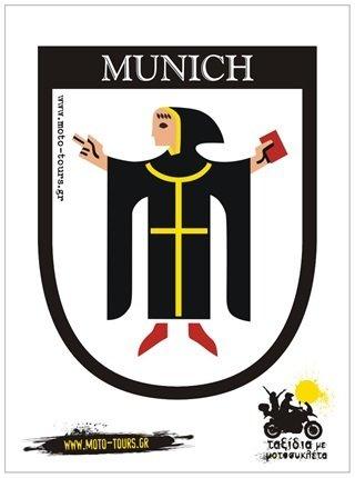 Αυτοκόλλητο Munich (D) ST-C10