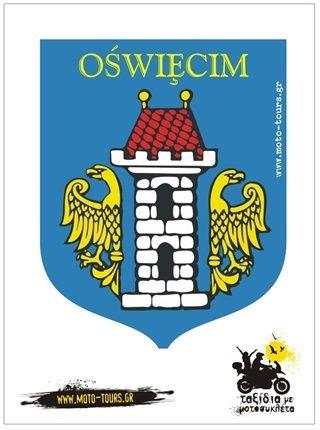 Αυτοκόλλητο Oswiecim (PL) ST-C17