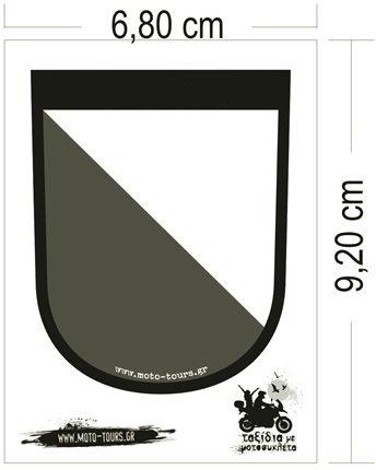 Αυτοκόλλητο Bijelo Polje (MNE)