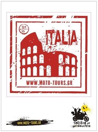"""Αυτοκόλλητο """"Passport stamp"""" Ιταλία ST-P08"""