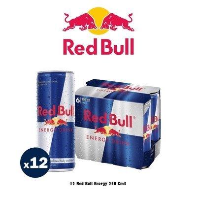 Red Bull Lata x 12