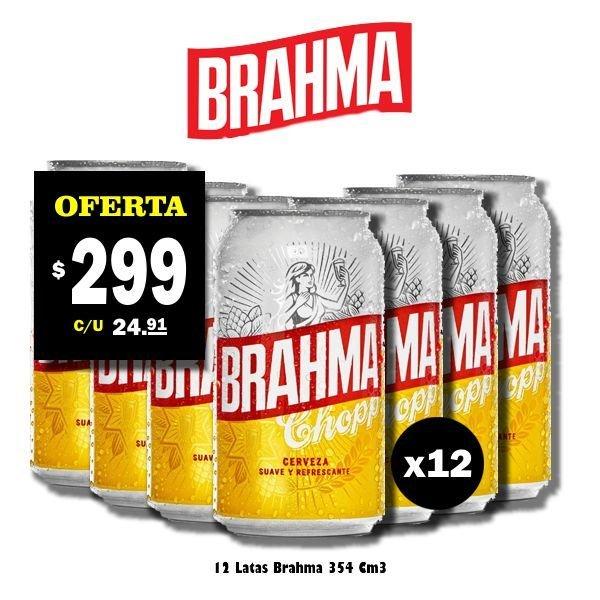 Lata Brahma 354Cm3