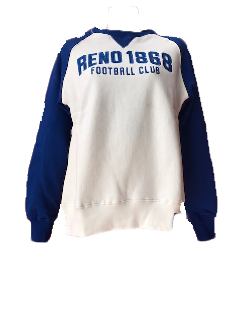 1868 Ivory Sweatshirt