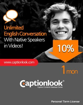 Captionlook Personal License (1 month)
