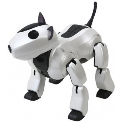 Genibo Intelligent Pet Robot