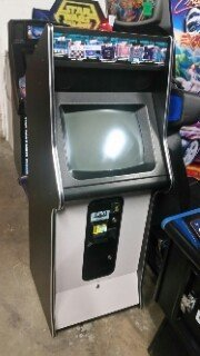 Used Megatouch Upright Ruby edition