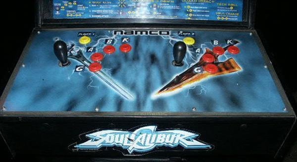 Used Sour Caliber Arcade game