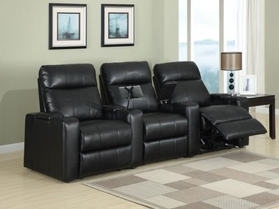 Plaza Home Theater Seating