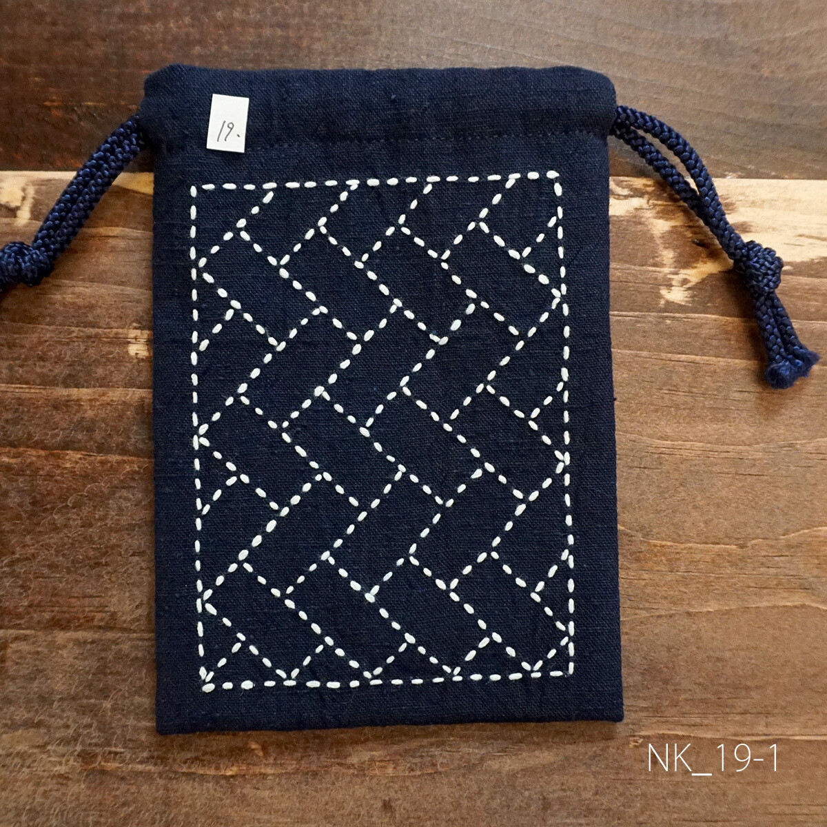 Sashiko Kinchaku Bag | Nana Collection 2019