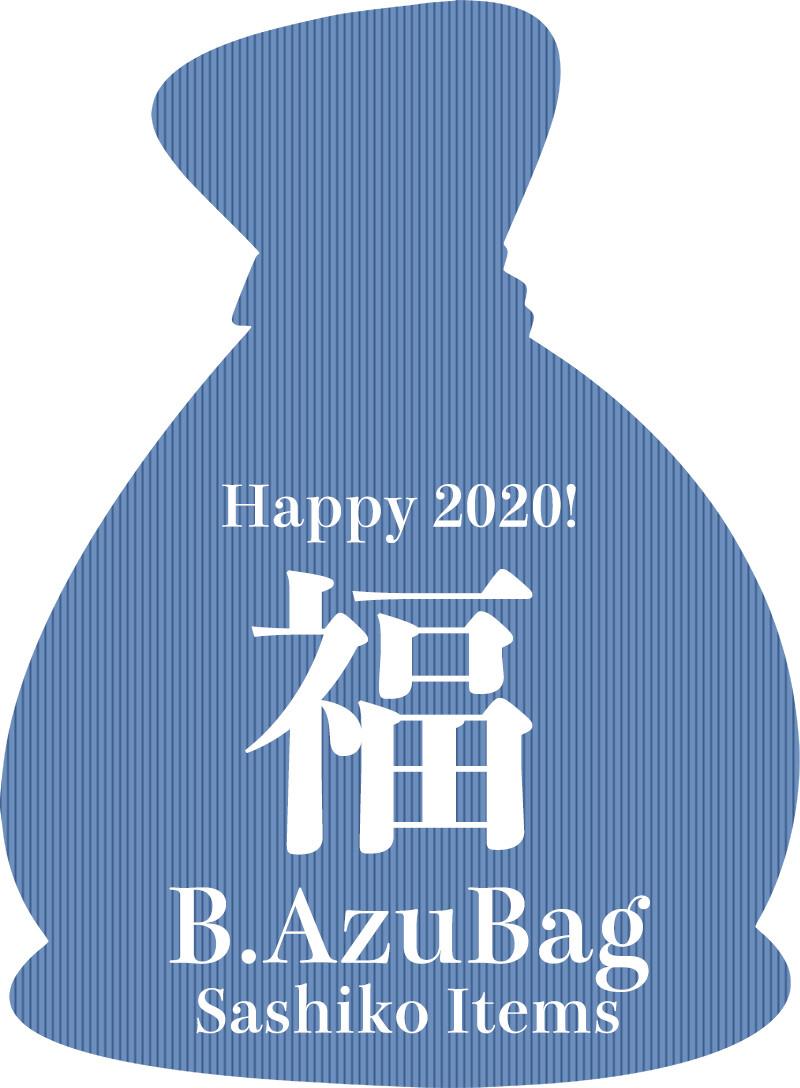 Sashiko Fukubukuro 2020 | B. Azu Bag