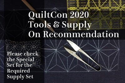 QuiltCon 2020 Additional Set on Request