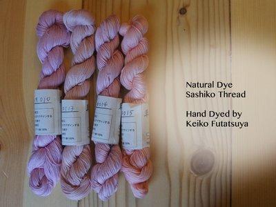 Natural Dyed Sashiko Thread