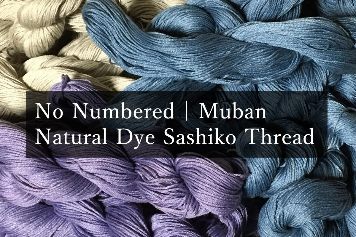 No Numbered Natural Dye Sashiko Thread | #000 One of a kind