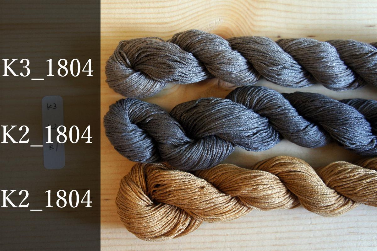 Persimmon Dye Sashiko Thread   2018 Collection