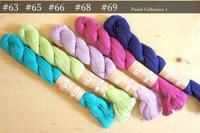 Sashiko Thread | Unique Pastel Color