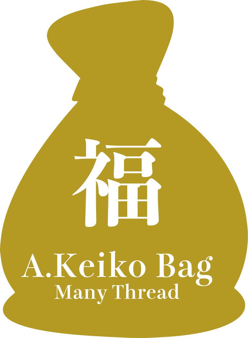 Sashiko Fukubukuro   A. Keiko Bag 2019