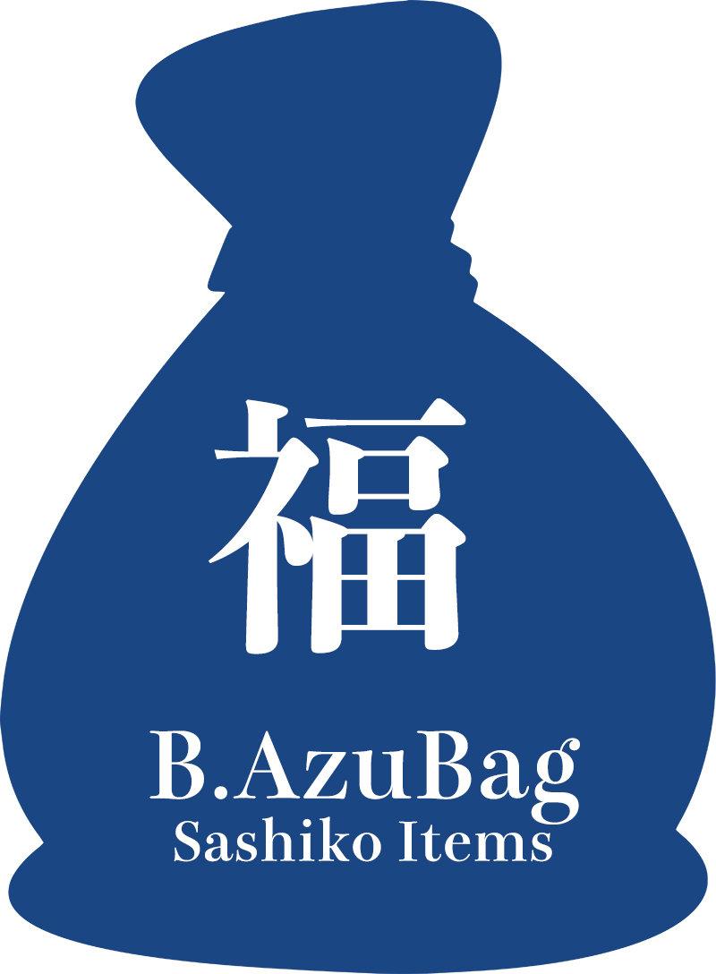 Sashiko Fukubukuro | B. Azu Bag 2019