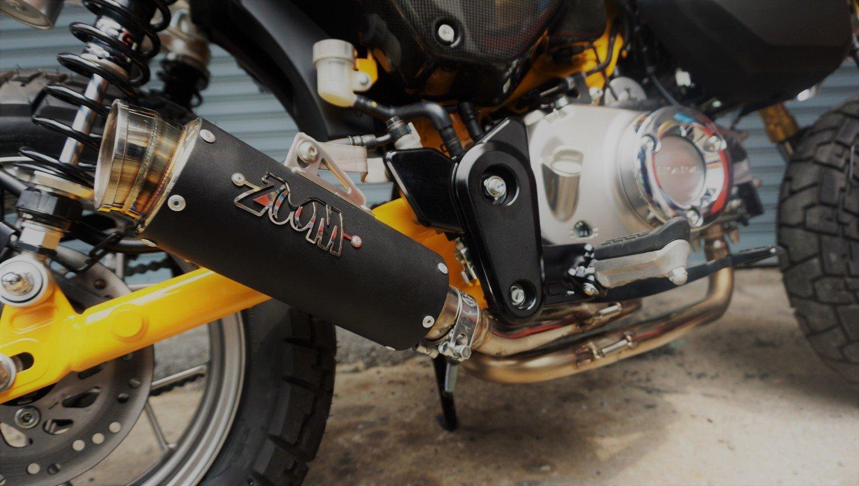 Zoom Loop Exhaust Honda Monkey 125 Full System Low Mount 2018 2019 Black 2slz