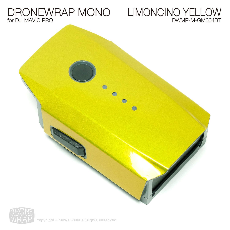 LIMONCINO YELLOW for additional batteries   Gloss Metallic