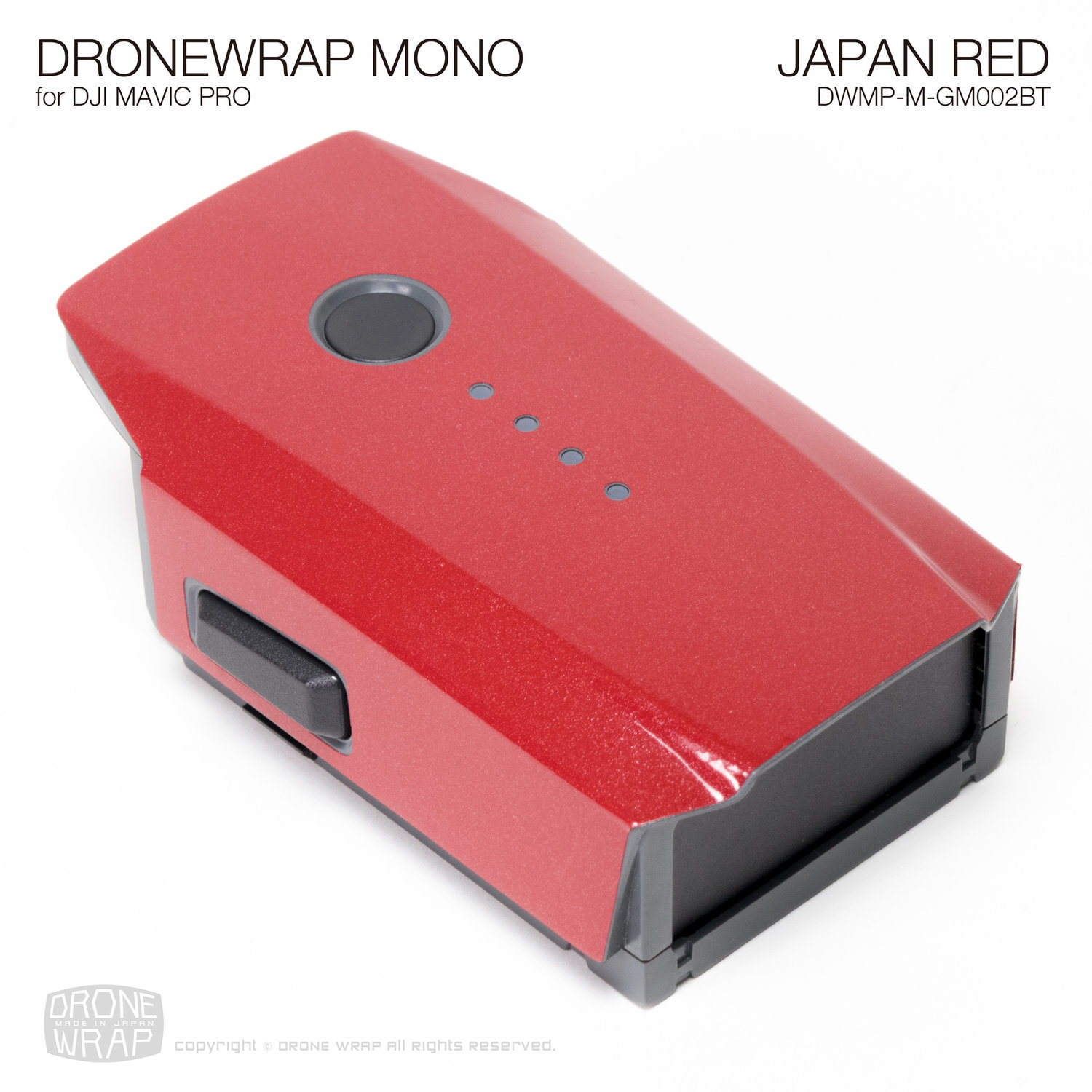 JAPAN RED for additional batteries | Gloss Metallic