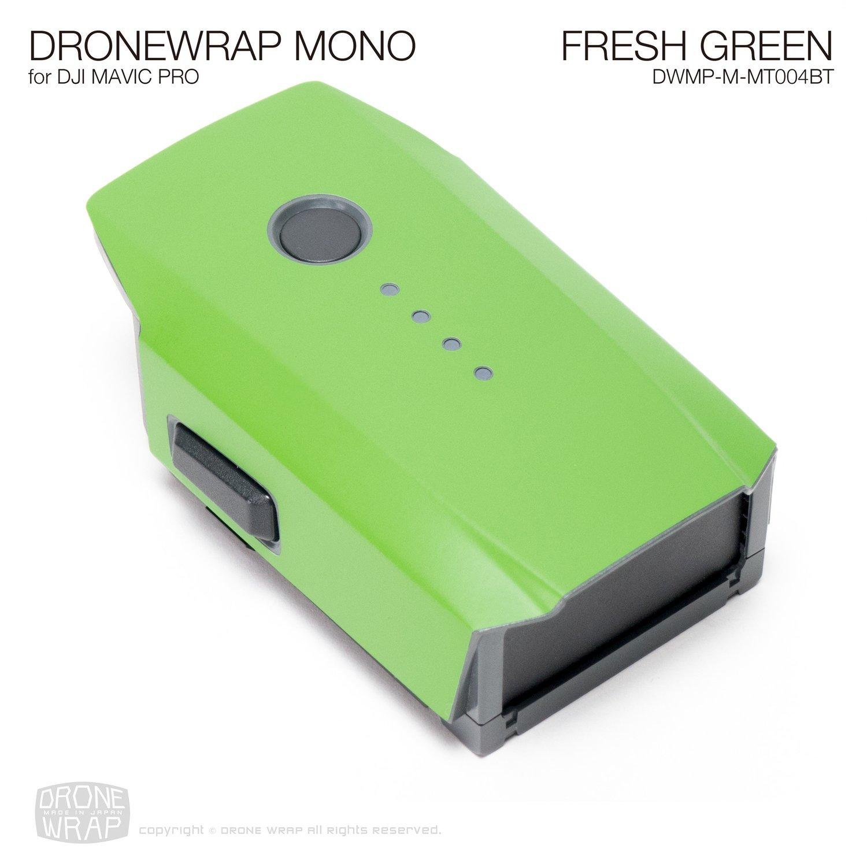 FRESH GREEN for additional batteries | Mat