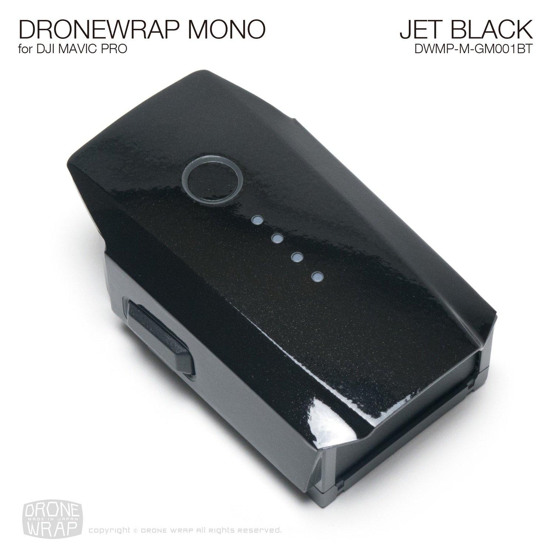 JET BLACK for additional batteries | Gloss Metallic