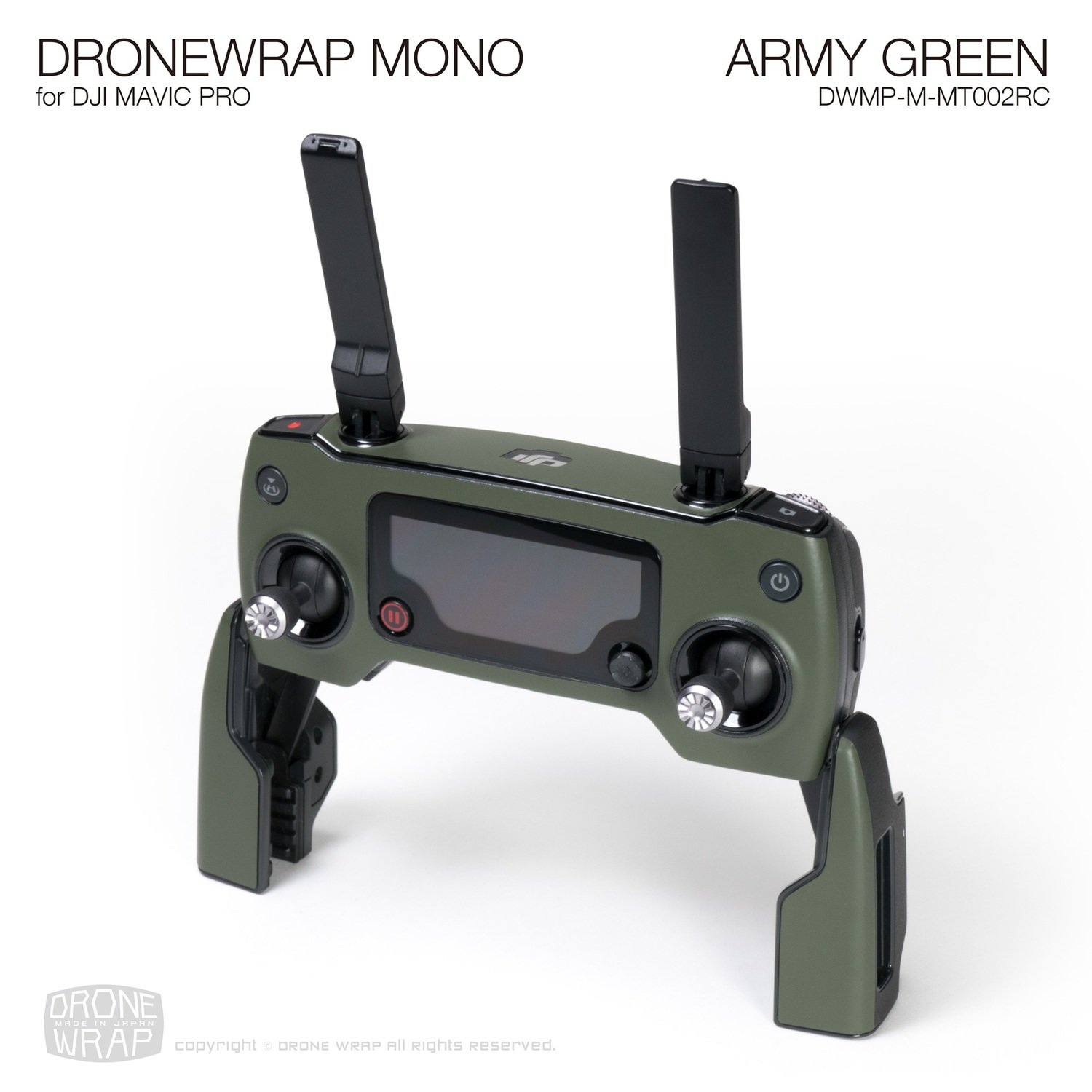 ARMY GREEN for DJI Mavic Pro Remote Controller | Mat